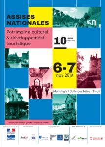 Les Assises nationales du patrimoine culturel les 6 et 7 novembre à Montargis